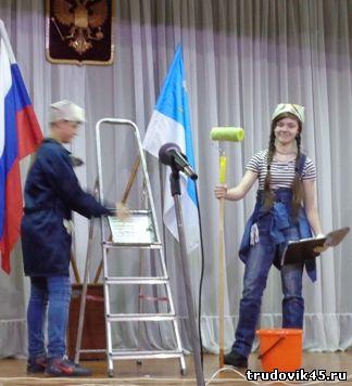 участники конкурса школа 45 Белгород