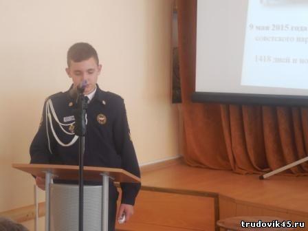 конкурс проектов 2015 Белгород